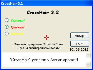 Скачать CrossHair 3.2
