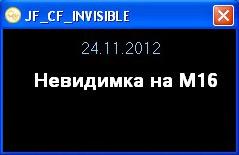 Скачать Invisible