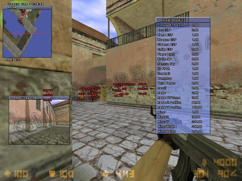 Скачать Area51 v2.0