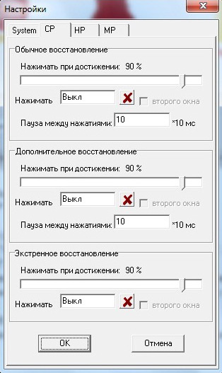 Скачать Auto Combat Points 2.0.5